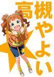 1girl aqua_eyes character_name curly_hair hood hoodie idolmaster nadetakuse open_mouth orange_hair shoes shorts smile sneakers solo takatsuki_yayoi twintails