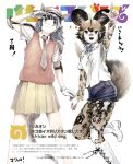 2girls african_wild_dog_(kemono_friends) african_wild_dog_print animal_ears animal_print arm_at_side arm_up armadillo_ears armadillo_tail armor bangs bare_arms black_eyes black_hair blush bodystocking boots bow bowtie brown_hair character_name copyright_name cutoffs denim denim_shorts dog_ears dog_girl dog_tail elbow_pads extra_ears fangs feet_out_of_frame fur_collar gloves grey_eyes hand_to_forehead hand_to_head hat highres kemono_friends knee_pads leaning_to_the_side long_hair long_sleeves looking_afar medium_hair miniskirt multicolored_hair multiple_girls nose_blush open_mouth outstretched_arm pleated_skirt pointing pointing_up r_birdy shading_eyes shirt short_over_long_sleeves short_sleeves shorts shoulder_armor side-by-side skirt smile snot standing sweater_vest tail translation_request two-tone_hair