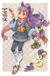 1girl :i bangs black_legwear border commentary_request eating emolga eyebrows_visible_through_hair eyelashes floating_scarf gen_5_pokemon green_ribbon hair_bobbles hair_ornament holding holding_stick iris_(pokemon) long_hair outline outside_border pantyhose pokemon pokemon_(anime) pokemon_(creature) pokemon_(game) pokemon_bw_(anime) pokemon_legends:_arceus purple_hair ribbon sandals sasairebun scarf short_eyebrows socks stick tied_hair violet_eyes white_border