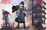 1girl autumn_leaves azur_lane baltimore_(azur_lane) black_flower black_gloves black_headwear blue_skirt boots braid brown_hair cross-laced_footwear eagle_union_(emblem) expressions feng_ze flower gloves high-waist_skirt highres knee_boots long_skirt medium_hair official_alternate_costume official_art outdoors promotional_art scarf skirt solo welsh_corgi white_scarf yellow_eyes
