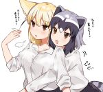 2girls alternate_costume animal_ears blonde_hair blush brown_eyes collared_shirt common_raccoon_(kemono_friends) eyebrows_visible_through_hair fennec_(kemono_friends) fox_ears fox_girl grey_hair highres hug hug_from_behind kemono_friends long_sleeves matching_outfit multicolored_hair multiple_girls nail_polish office_lady raccoon_ears raccoon_girl raccoon_tail shirt short_hair suicchonsuisui sweatdrop tail translation_request white_hair white_shirt