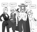 4girls absurdres ahoge alternate_costume amane_kanata bandaged_hands bandages bangs belt belt_buckle black_hairband black_neckwear black_suit blunt_bangs blush bow bowtie braid breasts brooch buckle buttons character_name chinese_commentary coat collarbone collared_shirt colored_inner_hair commentary_request cowboy_shot dark_elf dark_skin dark_skinned_female diagonal-striped_bow dragon_girl dragon_horns dragon_tail dress dress_shirt elf english_commentary eyebrows_visible_through_hair formal french_braid frilled_dress frills fur-trimmed_coat fur_trim gem gloves greyscale gun hair_between_eyes hair_ribbon hairband halo hand_in_pocket hand_on_hip handgun highlights highres holding holding_clothes holding_jacket hololive holster holstered_weapon horn_bow horns jacket jewelry kiryu_coco large_breasts long_hair long_sleeves looking_at_viewer low_ponytail medium_breasts medium_hair midriff monochrome multicolored_hair multiple_girls navel necktie no_bra open_clothes open_coat pants partially_unbuttoned pistol pointy_ears ribbon scales serious shiranui_flare shirogane_noel shirt shoulder_holster side-by-side sidelocks simple_background sleeveless sleeveless_dress slit_pupils small_breasts smile standing streaked_hair striped striped_bow suit tail tiara tied_hair very_long_hair vest virtual_youtuber waistcoat weapon white_shirt xiaoju_xiaojie