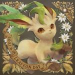 brown_eyes brown_fur character_name closed_mouth commentary_request dated flower gen_4_pokemon leaf leafeon momomo12 no_humans paws pokemon pokemon_(creature) smile solo toes white_flower yellow_fur