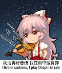 1girl bow chibi chinese_commentary chinese_text collared_shirt commentary_request eighth_note english_text expressionless eyebrows_visible_through_hair fujiwara_no_mokou hair_between_eyes hair_bow instrument jokanhiyou long_hair meme music musical_note playing_instrument rain red_eyes shirt short_sleeves silver_hair sixteenth_note solo suspenders touhou translation_request violin violin_bow white_shirt
