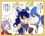 >_< 3girls antenna_hair bangle blue_hair border bow bowl bracelet chopsticks closed_eyes eating emphasis_lines eyebrows_visible_through_hair food food_in_mouth hair_bow half-closed_eyes hinanawi_tenshi holding holding_bowl holding_chopsticks japanese_clothes jewelry kimono long_hair mikagami_hiyori multiple_girls no_hat no_headwear open_mouth purple_hair red_eyes short_hair short_sleeves sukuna_shinmyoumaru sweatdrop touhou translation_request yellow_border yorigami_shion