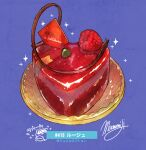 blue_background cake chocolate dessert food food_focus french_text fruit heart highres momiji_mao no_humans original pastry plate raspberry realistic signature sparkle still_life