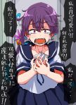 1girl akebono_(kancolle) bell collarbone commentary_request crying fangs flower hair_bell hair_flower hair_ornament hands_on_own_chest kaeruyama_yoshitaka kantai_collection oekaki open_mouth purple_hair school_uniform serafuku side_ponytail solo tears translation_request violet_eyes wavy_mouth