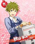 akiyama_hayato character_name dress green_hair idolmaster idolmaster_side-m short_hair smile violet_eyes