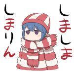 1girl blue_hair commentary denden hat jacket jitome pun scarf shima_rin solid_eyes solo striped striped_jacket striped_scarf translated upper_body violet_eyes white_background yurucamp