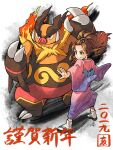 1girl alternate_costume bow brown_hair closed_mouth commentary_request emboar eyelashes floating_hair gen_5_pokemon green_eyes high_ponytail highres hilda_(pokemon) japanese_clothes kimono long_hair looking_to_the_side nengajou new_year outstretched_arm peron_(niki2ki884) pokemon pokemon_(creature) pokemon_(game) pokemon_bw ponytail sidelocks signature smile standing tabi tied_hair wide_sleeves
