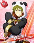 akiyama_hayato character_name green_hair hoodie idolmaster idolmaster_side-m jacket panda short_hair smile violet_eyes