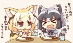 >_< 2girls :o animal_ear_fluff animal_ears arm_at_side beige_background blonde_hair bow bowtie breast_pocket brown_eyes chibi closed_eyes common_raccoon_(kemono_friends) crying cup curry curry_rice drink drinking_glass extra_ears eyebrows_visible_through_hair facing_viewer fang fennec_(kemono_friends) food fox_ears fox_tail fur_collar furrowed_eyebrows gloves grey_hair hand_up holding holding_cup holding_spoon jitome kata_meguma kemono_friends looking_at_another looking_to_the_side motion_lines multicolored_hair multiple_girls no_nose onomatopoeia open_mouth pink_sweater pocket puffy_short_sleeves puffy_sleeves raccoon_tail rice short_hair short_sleeves spicy spoon stiff_tail sweater table tail tears translation_request trembling upper_body water yellow_bow yellow_neckwear