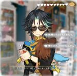 1boy aether_(genshin_impact) ahoge alternate_costume black_hair black_jacket blonde_hair blurry blurry_background blush character_doll cup disposable_cup facial_mark forehead_mark genshin_impact green_hair heart holding holding_cup holding_stuffed_toy jacket maka_(morphine) male_focus multicolored_hair multiple_boys open_mouth pov rex_lapis_(genshin_impact) skybracer solo stuffed_animal stuffed_dragon stuffed_toy sunglasses sweat translation_request upper_body watch watch xiao_(genshin_impact) yellow_eyes