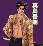 1boy abs baseball_bat black_hair black_pants chain david_liu determined eyebrows eyepatch facial_hair goatee gold_chain highres irezumi jewelry looking_at_viewer majima_gorou manly mature_male metal_baseball_bat necklace one-eyed open_clothes open_shirt pants purple_background ryuu_ga_gotoku signature smile smirk snake_print tattoo translation_request yakuza