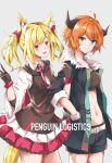 2girls :d ahoge animal_ear_fluff animal_ears arknights bangs belt black_gloves black_shorts black_skirt blonde_hair blush breasts budesonide closed_mouth collarbone collared_shirt cow_horns cowboy_shot croissant_(arknights) crop_top eyebrows_visible_through_hair frilled_skirt frills fur-trimmed_jacket fur_trim gloves green_eyes grey_background groin group_name hair_between_eyes hands_in_pockets highres horns jacket locked_arms long_hair looking_at_viewer medium_breasts midriff multiple_girls navel necktie open_clothes open_jacket open_mouth orange_hair red_eyes red_neckwear red_skirt shirt short_shorts shorts sidelocks simple_background skirt sleeveless sleeveless_jacket smile sora_(arknights) standing symbol_commentary tail taut_clothes taut_shirt twintails upper_teeth v white_belt white_shirt wolf_ears wolf_tail