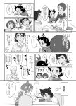 !? 3boys 3girls ? absurdres ash_ketchum bangs bowl camille_(pokemon) cardigan chair chloe_(pokemon) chopsticks collared_shirt commentary_request cup eating family goh_(pokemon) halta_(pokemon) highres holding holding_chopsticks indoors matsuno_opa multiple_boys multiple_girls plate pokemon pokemon_(anime) pokemon_swsh_(anime) shirt sitting speech_bubble sweatdrop thought_bubble translation_request walker_(pokemon)