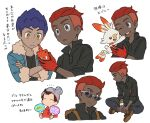 2boys alternate_hair_color alternate_hairstyle alternate_skin_color black_shirt blue_jacket commentary_request dark_skin dark_skinned_male fur-trimmed_jacket fur_trim gen_4_pokemon gen_8_pokemon gloves grey_eyes highres holding holding_paddle hop_(pokemon) jacket male_focus multiple_boys pokemon pokemon_(creature) pokemon_(game) pokemon_swsh redhead rotom rotom_phone sankaku scorbunny shirt short_hair sitting sleeves_rolled_up starter_pokemon translation_request undercut victor_(pokemon) yellow_eyes