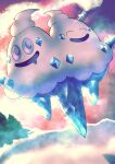 absurdres closed_eyes commentary from_below gen_5_pokemon higa-tsubasa highres looking_to_the_side mouth_drool no_humans outdoors pokemon pokemon_(creature) smile solo sparkle twilight vanilluxe