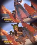1girl ana_(overwatch) atiti_(ttttt945) black_hair blue_eyes blue_pants braid braided_bun chinese_commentary chinese_text coat commentary_request day double_bun finger_to_mouth from_below green_hair green_lips grey_coat hand_on_hip highres jojo_no_kimyou_na_bouken kujo_jolyne lipstick looking_at_viewer makeup midriff multicolored_hair navel outdoors overwatch pants parody play_of_the_game shushing solo squatting standing stone_ocean translation_request tree two-tone_hair vignetting