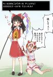 2girls animal_ears bare_legs barefoot bell black_hair blush bow brown_eyes brown_footwear calico cat_ears cat_tail commentary crop_top crying crying_with_eyes_open detached_sleeves frilled_shirt_collar frills gohei goutokuji_mike gradient hair_bow hakurei_reimu happy heart highres holding kanpa_(campagne_9) loafers maneki-neko midriff motion_lines multicolored_hair multiple_girls navel neck_bell nose_blush on_ground open_mouth red_bow red_shirt red_skirt sarashi scrape shirt shoes short_hair short_sleeves shorts sitting skirt skirt_set sleeve_tug sleeveless sleeveless_shirt smile standing stomach tail tears torn_clothes torn_shirt torn_shorts torn_sleeves touhou translation_request unconnected_marketeers white_legwear yellow_neckwear