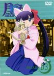 cat_ears catgirl hazuki_(tsukuyomi) hazuki_luna nekomimi tsukiyomi_moon_phase