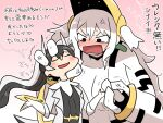 2girls anger_vein arceus black_hair blush breasts closed_eyes commentary_request earrings flying_sweatdrops gen_4_pokemon gngmrkas hand_on_another's_head heart height_difference jewelry legendary_pokemon long_hair multicolored_hair multiple_girls mythical_pokemon personification pokemon ponytail regigigas sweat tears translation_request trembling white_hair