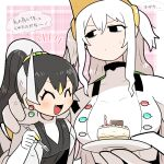 2girls anger_vein arceus black_hair blush breasts cake candle closed_eyes commentary_request earrings fang food fork gen_4_pokemon gngmrkas hand_on_another's_shoulder height_difference jewelry legendary_pokemon long_hair multicolored_hair multiple_girls mythical_pokemon open_mouth personification plaid plaid_background pokemon ponytail regigigas sweatdrop translation_request white_hair