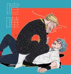 2boys anger_vein angry artist_name black_eyes black_footwear black_jacket black_pants black_suit blonde_hair blue_eyes blue_hair blue_pants bridal_gauntlets buttons cigarette commentary_request curly_hair eye_contact fighting fingernails formal from_side ghiaccio glaring glasses green_neckwear highres holding holding_cigarette injury jacket jewelry jojo_no_kimyou_na_bouken long_sleeves looking_at_another lying male_focus middle_finger multiple_boys necklace open_collar open_mouth outline pants prosciutto purple_legwear red-framed_eyewear red_footwear ribbed_legwear scrape shirt shoes short_hair shouting signature smoke smoking socks squatting straddling striped suit tied_hair translation_request vento_aureo vertical-striped_pants vertical_stripes white_outline white_shirt zino