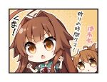 2girls ahoge aqua_sailor_collar blush brown_eyes brown_hair chestnut_mouth eyebrows_visible_through_hair folded_ponytail huge_ahoge inazuma_(kancolle) kantai_collection kuma_(kancolle) long_hair multiple_girls open_mouth remodel_(kantai_collection) sailor_collar school_uniform serafuku short_sleeves sweatdrop translation_request yume_no_owari