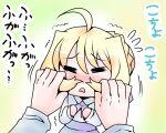 1girl artoria_pendragon_(all) fate/stay_night fate_(series) open_mouth saber tukiwani