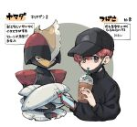 1boy bangs baseball_cap bisharp black_headwear black_sweater cup drinking drinking_straw_in_mouth gen_4_pokemon gen_5_pokemon grey_eyes hair_between_eyes hat holding holding_cup male_focus mars_symbol mask mouth_hold mouth_mask pokemon redhead rotom rotom_phone short_hair sweater translation_request turtleneck turtleneck_sweater uraya
