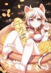 1girl :3 ametama_(runarunaruta5656) animal_ears barefoot bell black_collar blurry bokeh breasts brown_eyes brown_hair cat_ears cat_tail closed_mouth coin collar depth_of_field eyebrows_behind_hair gesture gold goutokuji_mike highres jingle_bell koban_(gold) medium_breasts multicolored multicolored_clothes multicolored_hair multicolored_shirt multicolored_skirt multicolored_tail neck_bell orange_hair patches paw_pose short_hair skirt soles solo tail toes touhou white_hair