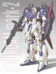 blue_eyes character_name gun gundam highres holding holding_gun holding_weapon maeda_hiroyuki mecha mobile_suit no_humans open_hand redesign science_fiction shield solo standing v-fin weapon zeta_gundam zeta_gundam_(mobile_suit)