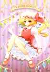 1girl absurdres artist_request blonde_hair character_name check_artist dress english_text engrish_text flandre_scarlet frilled_dress frills hat highres honchu long_hair mary_janes ranguage red_eyes scan shoes side_ponytail sitting smile solo touhou wings
