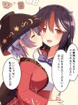 2girls alternate_breast_size black_hair blush bowl bowl_hat breasts cheek_kiss closed_eyes hat highres horns japanese_clothes kijin_seija kimono kiss large_breasts multicolored_hair multiple_girls purple_hair red_eyes red_kimono redhead sukuna_shinmyoumaru suzugahama touhou translation_request white_hair yuri