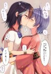 2girls alternate_breast_size black_hair breasts closed_eyes crying highres holding holding_mallet horns japanese_clothes kijin_seija kimono kiss large_breasts looking_at_another mallet multicolored_hair multiple_girls obi purple_hair red_eyes red_kimono redhead sash sukuna_shinmyoumaru suzugahama touhou translation_request white_hair yuri