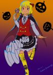 1girl artist_name bangs black_cape black_footwear black_skirt blonde_hair blush buttons candy cape closed_mouth collared_shirt commentary_request dated eyebrows_visible_through_hair flat_color food frilled_skirt frilled_sleeves frills gradient gradient_background hair_ribbon halloween hand_up happy highres holding holding_food jack-o'-lantern juliet_sleeves katsura_dendou leg_up light_blush lollipop long_sleeves miniskirt orange_background puffy_sleeves purple_background red_eyes red_ribbon red_vest ribbon rumia shirt shoes short_hair sidelocks signature skirt smile solo standing standing_on_one_leg thigh-highs touhou two-sided_fabric two-tone_background vest white_shirt yellow_legwear