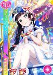 black_hair blush character_name dress green_eyes kurosawa_dia long_hair love_live!_school_idol_festival love_live!_sunshine!! winter