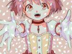 1girl absurdres beige_background blurry buttons choker chromatic_aberration close-up collarbone confetti depth_of_field dissolving dot_nose eyebrows_visible_through_hair flat_chest frilled_sleeves frills gloves gradient gradient_eyes hair_ribbon hands happy highres kaname_madoka light_blush looking_at_viewer mahou_shoujo_madoka_magica multicolored multicolored_eyes nyuto_(nyuutou) open_mouth outstretched_arms pink_eyes pink_hair puffy_short_sleeves puffy_sleeves red_choker red_ribbon ribbon short_sleeves short_twintails simple_background smile solo soul_gem tareme teeth twintails upper_body white_gloves wide-eyed yellow_eyes