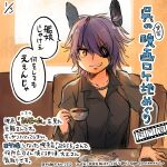 1girl alternate_costume chair cigarette coffee commentary_request cup dated eyepatch film_strip formal headgear highres kantai_collection kirisawa_juuzou non-human_admiral_(kancolle) numbered pant_suit purple_hair short_hair solo suit teacup tenryuu_(kancolle) traditional_media translation_request twitter_username upper_body window yellow_eyes