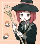 1girl :d absurdres bangs beige_background black_headwear black_jacket blush_stickers bob_cut border brown_eyes brown_vest chibi commentary_request danganronpa_(series) danganronpa_v3:_killing_harmony eyebrows_visible_through_hair hair_ornament hat highres holding holding_staff jacket long_sleeves looking_at_viewer open_clothes open_jacket open_mouth orange_hair raimone_(nekokirinv3) redhead short_hair skirt smile solo_focus staff translation_request upper_body upper_teeth vest white_border witch_hat yumeno_himiko