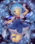 1girl ;d absurdres arm_up back_bow bangs bloomers blue_background blue_bow blue_dress blue_eyes blue_footwear blue_hair blue_ribbon blue_theme blush bow bowtie breasts buttons cirno collaboration collared_shirt commentary_request dress earrings eyebrows eyebrows_visible_through_hair frilled_gloves frilled_skirt frilled_sleeves frills full_body gloves hair_bow hair_ribbon high_heels highres ice ice_wings jewelry katsura_dendou knees_together_feet_apart leg_garter looking_at_viewer one_eye_closed open_mouth outstretched_arm paragasu_(parags112) puffy_short_sleeves puffy_sleeves purple_outline red_bow red_neckwear red_ribbon ribbon salute shiny shiny_hair shirt shoes short_hair short_sleeves sidelocks skirt sleeveless sleeveless_dress small_breasts smile solo sparkle star_(symbol) stud_earrings teeth thigh_gap touhou underwear white_gloves white_shirt wings