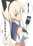 1girl bangs black_panties blonde_hair blue_sailor_collar cellphone commentary_request crop_top earphones elbow_gloves gloves grey_eyes highleg highleg_panties highres holding holding_phone kantai_collection kloah long_hair looking_at_viewer panties phone sailor_collar sailor_shirt shimakaze_(kancolle) shirt simple_background sleeveless sleeveless_shirt smartphone solo translation_request underwear white_background white_gloves white_shirt