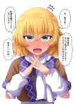 1girl arm_warmers blonde_hair blush breasts brown_shirt commentary_request eyebrows_visible_through_hair flying_sweatdrops full-face_blush fusu_(a95101221) green_eyes hair_between_eyes hands_together hands_up looking_at_viewer medium_hair mizuhashi_parsee open_mouth scarf shirt short_hair simple_background small_breasts solo speech_bubble talking touhou translation_request upper_body white_background white_neckwear white_scarf
