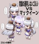 ... 4girls :d animal_ears aqua_ribbon bangs blue_bow blush bow breasts brown_background brown_footwear brown_headwear chibi closed_mouth commentary_request ear_ribbon eyebrows_visible_through_hair gold_ship hair_bow hand_on_hip hat highres horse_ears horse_girl horse_tail long_hair medium_breasts mejiro_mcqueen mini_hat multiple_girls multiple_persona ngetyan open_mouth pantyhose pleated_skirt puffy_short_sleeves puffy_sleeves purple_bow purple_hair purple_shirt red_eyes ribbon school_uniform shadow shirt shoes short_sleeves silver_hair skirt smile spoken_ellipsis standing tail tracen_school_uniform translation_request umamusume v-shaped_eyebrows very_long_hair violet_eyes white_legwear white_skirt