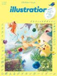 arita_mitsuhiro bird blue_sky branch character_request charizard cover fish gen_1_pokemon gen_7_pokemon gen_8_pokemon illustration_(magazine) leaf magazine_cover magikarp mountain no_humans open_mouth outdoors owl pikachu plant pokemon pokemon_(creature) polteageist rowlet sky smile snorlax standing tree water
