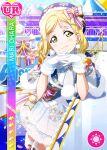 blonde_hair blush character_name dress love_live!_school_idol_festival love_live!_sunshine!! ohara_mari short_hair smile winter yellow_eyes