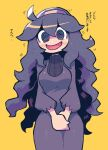 1girl :d @_@ ahoge blue_eyes commentary dress english_commentary hands_together hex_maniac_(pokemon) long_dress long_sleeves open_mouth pokemon pokemon_(game) pokemon_xy purple_dress purple_footwear purple_hair rariatto_(ganguri) shoes simple_background smile sparkle yellow_background