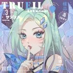 1girl ahri animal_ear_fluff animal_ears barcode bare_shoulders blue_choker blue_eyes blush choker cover english_text eyebrows_visible_through_hair eyes_visible_through_hair facial_mark finger_to_mouth fingernails food fox_ears fox_tail fruit green_hair heart k/da_(league_of_legends) kuooooaiq league_of_legends long_fingernails long_hair parted_lips purple_nails red_lips solo strawberry tail upper_body whisker_markings