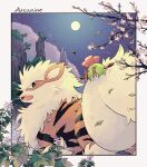 arcanine black_eyes bright_pupils character_name chikafuji cliff fangs fluffy gen_1_pokemon gen_2_pokemon highres leaves_in_wind looking_back moon natu night no_humans open_mouth outdoors pokemon pokemon_(creature) sky sweatdrop tongue